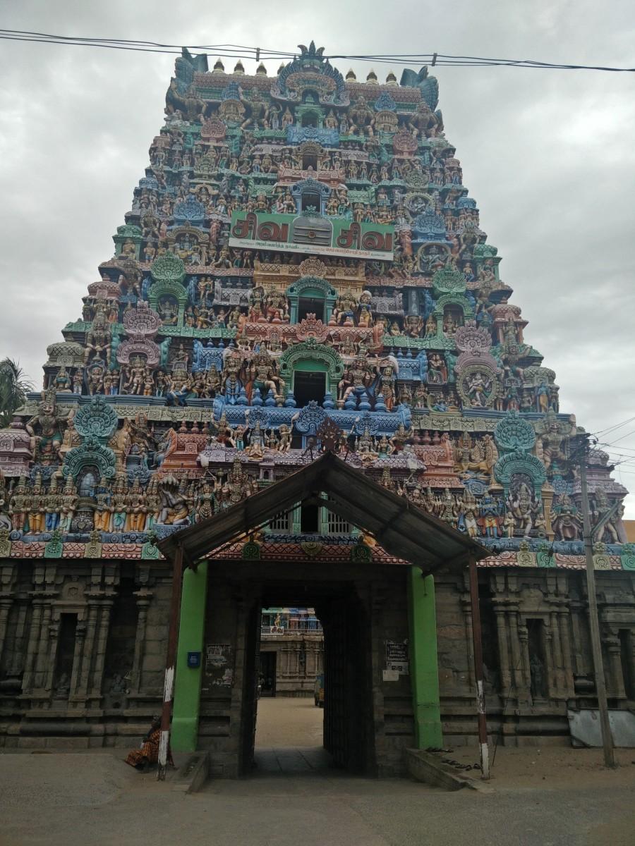 Thiruvaiyaaru - Aiyarappar Temple