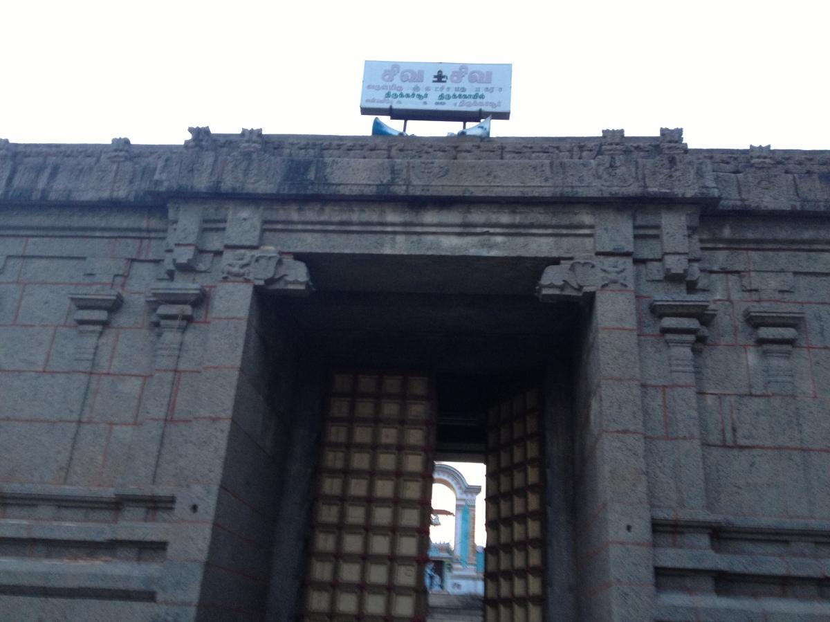 Thirukachur - Sri Kachabeswarar Temple