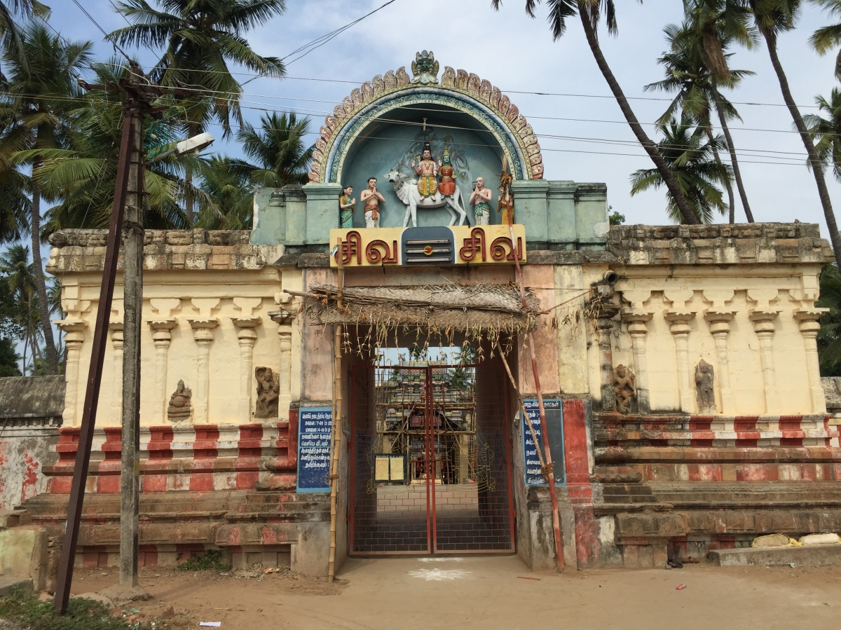 Thiruchotruthurai - Sri Odhanavaneswarar Temple